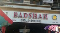 Store Images 8 of Badshah Cold Drinks