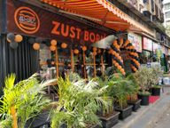 Store Images 3 of Zust Born Fast Food