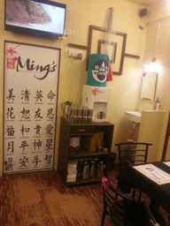 Store Images 3 of Ming's Chinese Cuisine