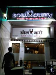 Store Images 2 of Soul Curry