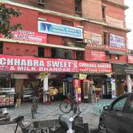 Store Images 1 of Chhabra Sweets