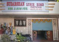 Store Images 3 of Sudarshan Lunch Home