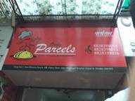 Store Images 1 of Only Parcels
