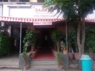 Store Images 3 of Saarthi
