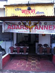 Store Images 3 of Adarsh Annex