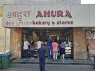 Store Images 2 of Ahura Bakery