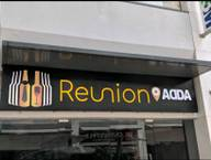 Store Images 11 of Reunion Adda Dining