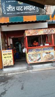 Store Images 1 of Jeet Chaat Bhandar