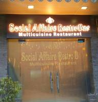 Store Images 6 of Social Affaire