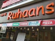 Store Images 1 of Ruhaans Veg World