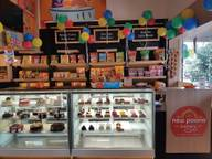Store Images 3 of New Poona Bakery (Sarthak Creation)