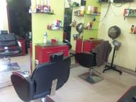 Store Images 1 of Tream In Touch Men's Parlour