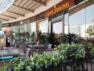 Store Images 3 of Cafe Tonino