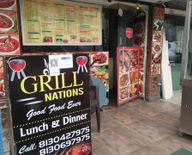 Store Images 1 of Grill Nation