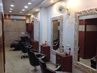Store Images 1 of Essence Salon