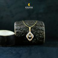 Store Images 10 of Kalyan Jewellers