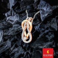 Store Images 12 of Kalyan Jewellers
