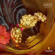 Store Images 14 of Kalyan Jewellers