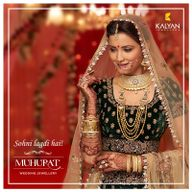 Store Images 17 of Kalyan Jewellers