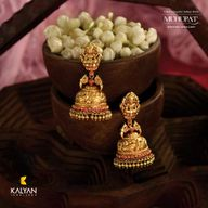 Store Images 20 of Kalyan Jewellers