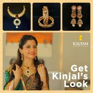 Store Images 5 of Kalyan Jewellers