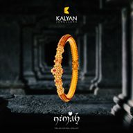 Store Images 7 of Kalyan Jewellers