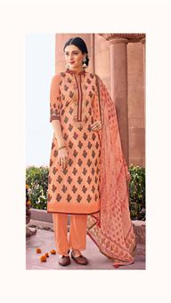 Store Images 10 of Meena Bazaar