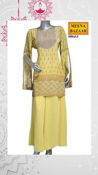 Store Images 13 of Meena Bazaar