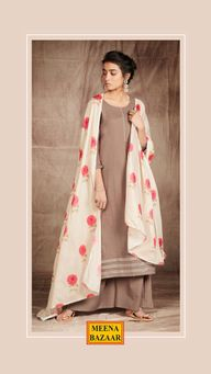 Store Images 1 of Meena Bazaar