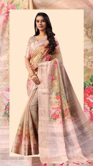 Store Images 20 of Meena Bazaar