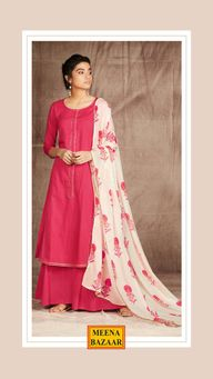 Store Images 3 of Meena Bazaar