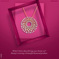 Store Images 4 of Tanishq
