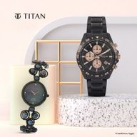 Store Images 3 of World Of Titan
