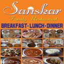 Sanskar Family Restaurant, MG Road, Gurgaon logo